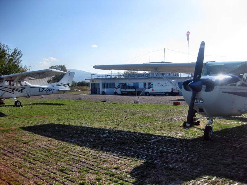 aerodromio 2 11 17 08