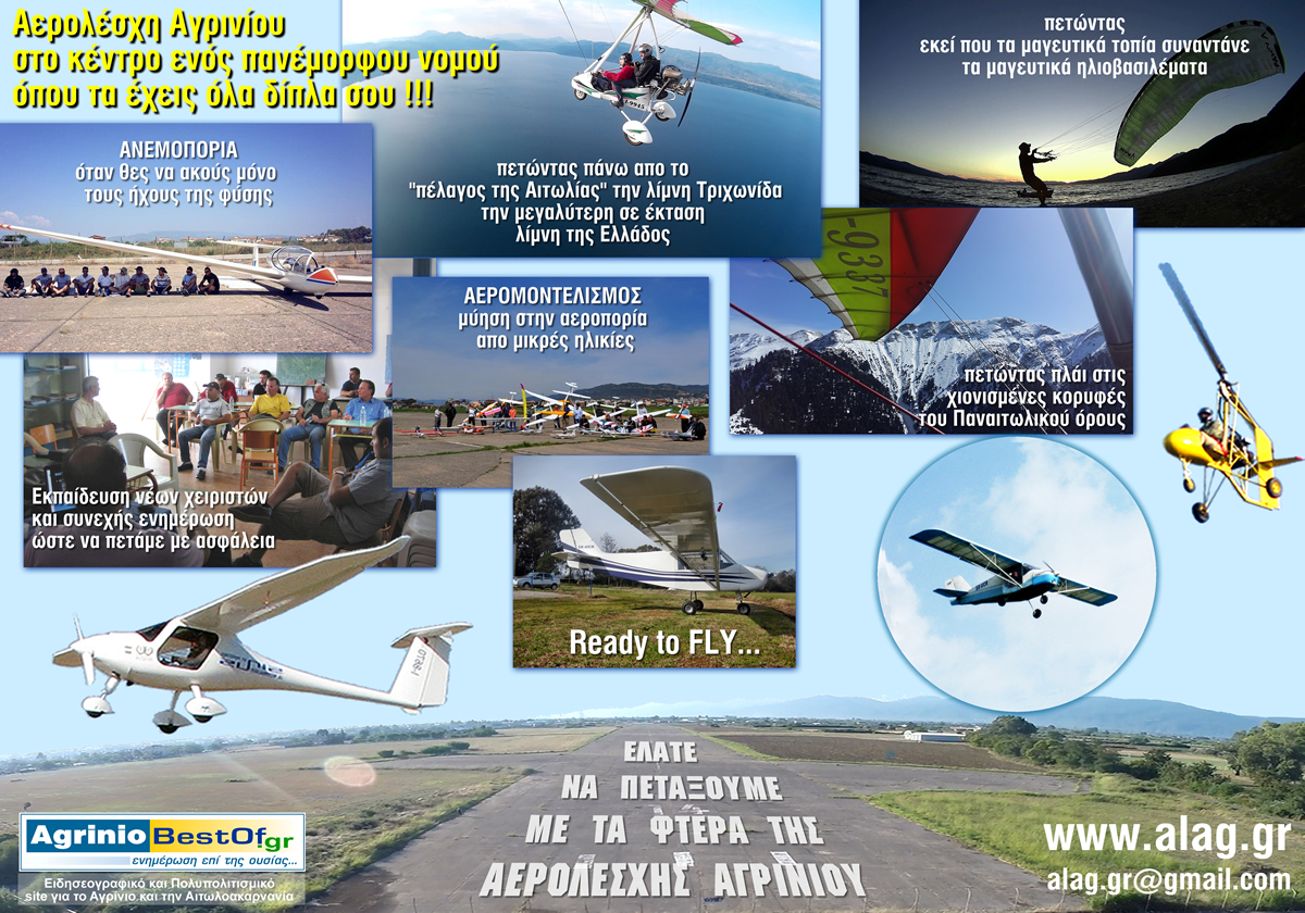 ALAG FLYER INSIDE