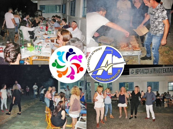 Βραδιά συνάντησης και γνωριμίας των Εθελοντών του Δήμου με την Αερολέσχη Αγρινίου (φωτο)