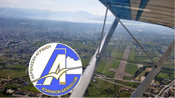 Γενική Συνέλευση και Εκλογές για την Αερολέσχη Αγρινίου. Το νέο Δ.Σ.