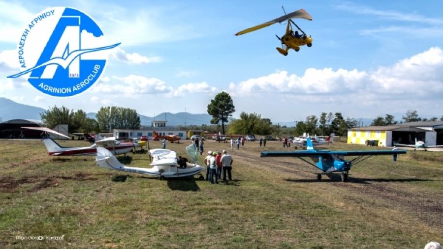 Ετήσια Τακτική Γενική Συνέλευση στην Αερολέσχη Αγρινίου